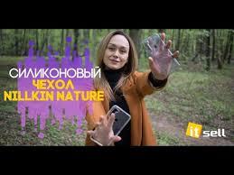 TPU <b>чехол Nillkin Nature</b> Series - YouTube