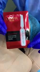 <b>Тканевая маска с гиалуроновой</b> кислотой