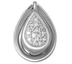 <b>Кулон</b> из белого золота <b>Vesna</b> jewelry 3969-251-01-00 с ...