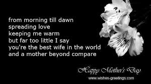 Mothers day poems from husband and kids to wife and printable cards via Relatably.com