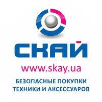 Skay Trade-in – программа обмена старых устройств на новые с ...