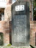 「東勝寺合戦」の画像検索結果