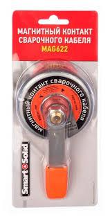 <b>Клемма заземления</b> магнитная <b>Smart & Solid MAG622</b> — купить ...