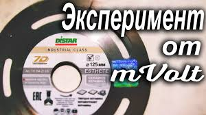 <b>Distar</b> Esthete, <b>Distar Hard</b> Ceramics - YouTube