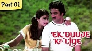 Image result for Ek Duje Ke Deewane
