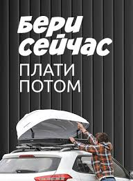 Каталог <b>Защита переднего бампера</b> от производителя ПТ ГРУПП
