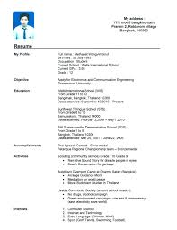 example of a good resume for a highschool student template example of a good resume for a highschool student