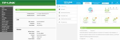 Как зайти в настройки <b>роутера TP</b>-<b>Link</b>?