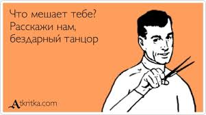 Реорганизация департамента спецрасследований ГПУ помешала расследованию преступлений Януковича, - Горбатюк - Цензор.НЕТ 7033