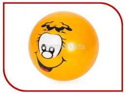 <b>Мяч Larsen</b> Апельсин в Калининграде 🥇
