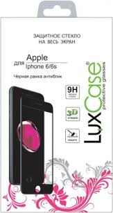 Защитное стекло <b>Luxcase 3D Glass для</b> Apple iPhone 6/6S ...