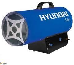 Газовая <b>тепловая пушка Hyundai H-HI1-30-UI581</b> купить в ...