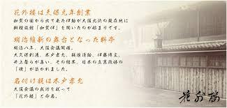 「1875 大阪会議」の画像検索結果
