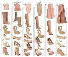 Мода: лучшие изображения (54) | Womens fashion, Elegant ...
