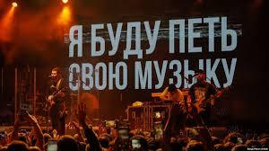 «Это очень тупая затея»: почему в России запрещают концерты ...