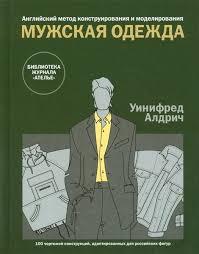 Эдипресс-Конлига — Каталог товаров — Яндекс.Маркет