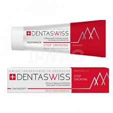 <b>Зубная паста DentaSwiss</b> Stop Smoking (93 г) - IRMAG.RU