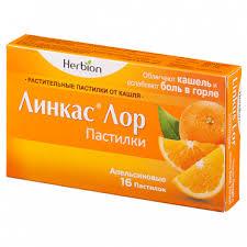 Купить <b>Линкас Лор</b> пастилки <b>Апельсин</b> №<b>16</b> от Хербион ...