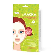Очищение <b>CETTUA Маска для</b> проблемной кожи лица – купить в ...