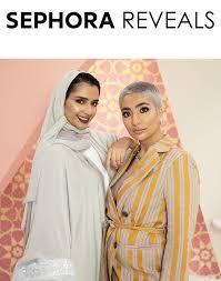 Makeup - Last Chance - <b>Sephora</b>, <b>Brand Sephora Collection</b>