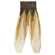 Pant <b>Leg</b> Women <b>Wide</b> reviews – Online shopping and reviews for ...
