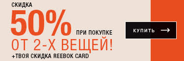 Reebok <b>Перчатки</b> CrossFit® Training - фиолетовый | Reebok Россия
