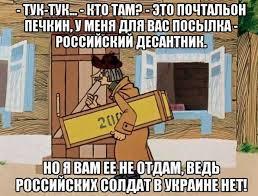 Около 10 тыс. российских военных присутствуют на Донбассе. Их количество увеличивается, - Минобороны - Цензор.НЕТ 5235