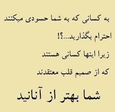 عکس نوشته پر معنا