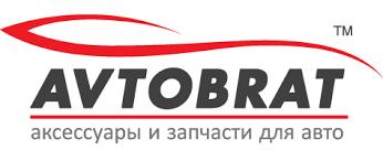 Автомобильные наборы, <b>сумки</b>, <b>органайзеры</b> купить в Киеве ...