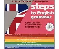<b>Знаток 7</b> шагов к английской грамматике - Акушерство.Ru