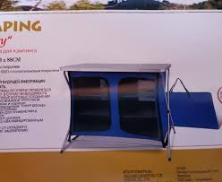 Новая складная полка для <b>кэмпинга</b> Savary <b>Camping</b> – купить в ...