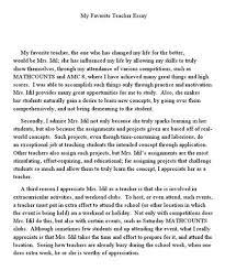 neighbourhood essay  sosonodnsca essay on roald dahlressayre sandrine marlier