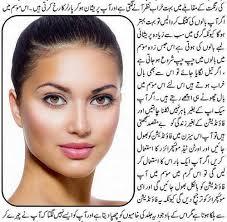 bridal makeup tips in urdu video