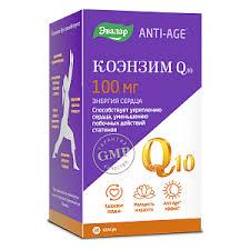 БАД Эвалар <b>Коэнзим Q10 100</b> мг ANTI-AGE | Отзывы покупателей