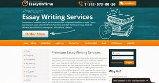 A Writer Self in a Woman cheap essay writing service uk   sample