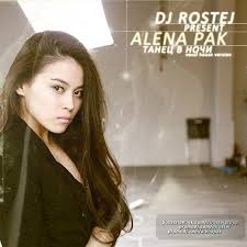 Image result for Alena Pak
