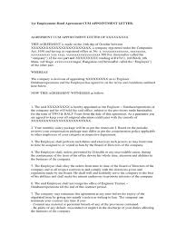 yr employment bond agreement cum appointment letter