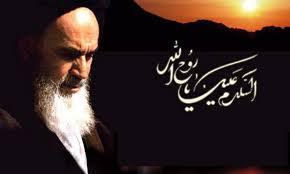 سالروز-رحلت-امام-خمینی-ره-تسلیت-باد