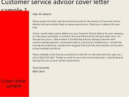 General Customer Service Cover Letter