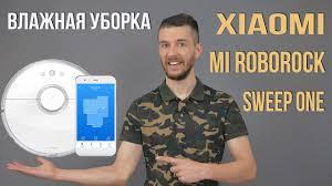 <b>Робот</b>-<b>пылесос Xiaomi Mi Roborock</b> Sweep One - Новая функция ...