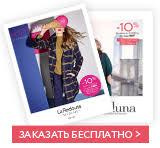 Одежда для женщин Vila (Вила) | <b>La Redoute</b>