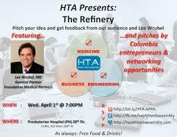 hta events health tech assembly hta presents the refinery