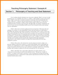 teaching philosophy sample gets letter teaching philosophy sample 0 jpg