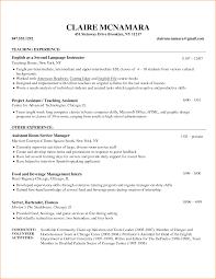 teacher resume sample teacher resume sample teacher resume sample resume sample for teaching job