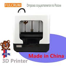 Presell <b>FULCRUM Minibot 1.0</b> MINI 3D Printer ! Global Starting NEW ...