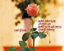 صور صور صباح الخير رومانسية خلفيات صباح الخير رومانسية احلى الصور صباحيه رومانسية حب