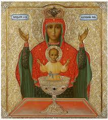 """Молебен перед образом Божией Матери """"Неупиваемая Чаша"""""""
