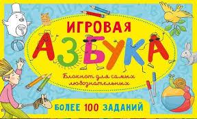 Товары Весело <b>играть</b> – 233 товара | ВКонтакте