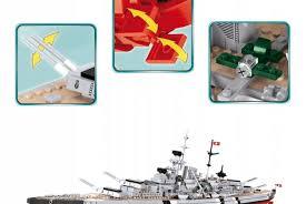 <b>Конструктор COBI</b> Линкор Bismarck 1:300 COBI-4810 | Купить в ...