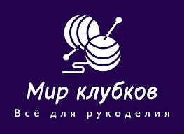 <b>Аксессуары для вязания</b>